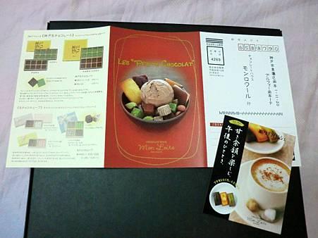 神戶小蛋糕 (4)