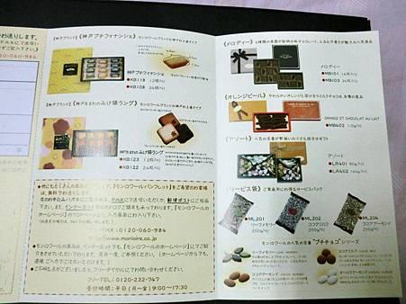 神戶小蛋糕 (5)