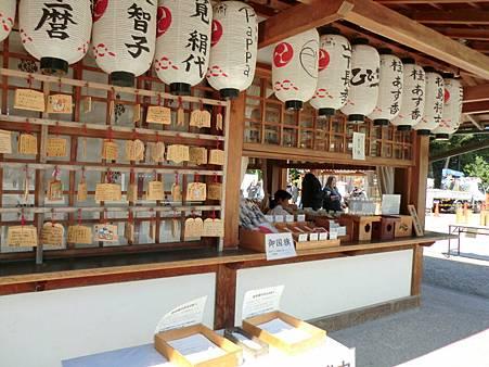 八阪神社 (11)