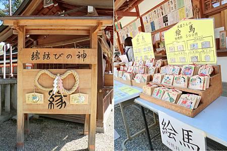 八阪神社 (12)