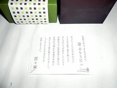 CIMG3780