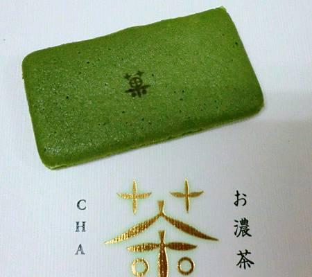 茶之果1 (1)