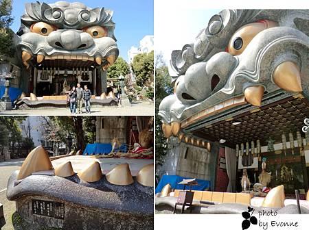 難波八阪神社 (5)
