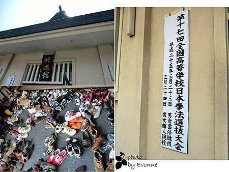 大阪城 (17)