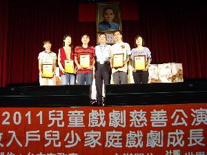 edu fm20111109.jpg