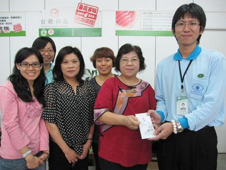 to donate20111112.jpg