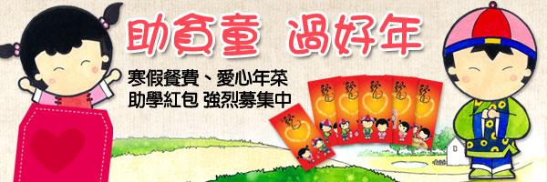 banner_600x200.jpg