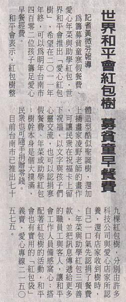 chungwa20111229.jpg