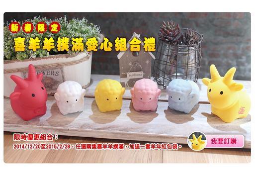 Piggybank2小