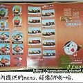 20110723滋握手作壽司14.jpg