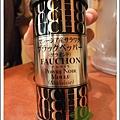 20110730-06胡椒粉.jpg