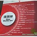 20110812-13溪頭01.jpg
