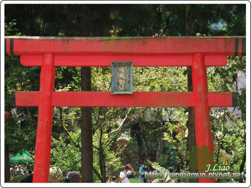 20110812-13溪頭04.jpg