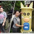 20110812-13溪頭07.jpg
