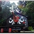 20110812-13溪頭08.jpg