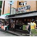 20110812-13溪頭09.jpg