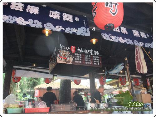 20110812-13溪頭11.jpg