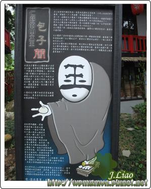 20110812-13溪頭16.jpg