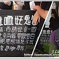 20110812-13溪頭20.jpg