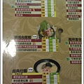 樂樂和風食堂05.jpg