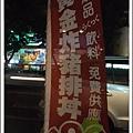 樂樂和風食堂13.jpg