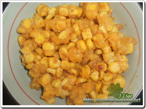 金沙玉米粒02