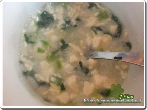 豆腐青菜沙魚粥1