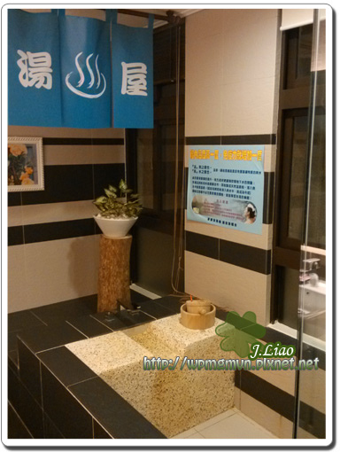 [1號旅行家]房間-浴室-湯池.jpg