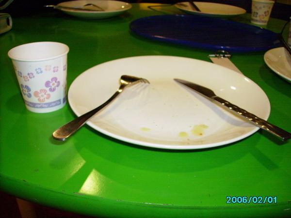到高痽後起床的第一餐...火大的一餐