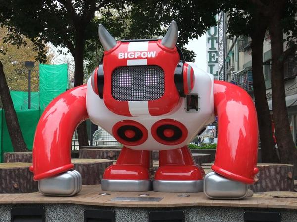 音響機器人