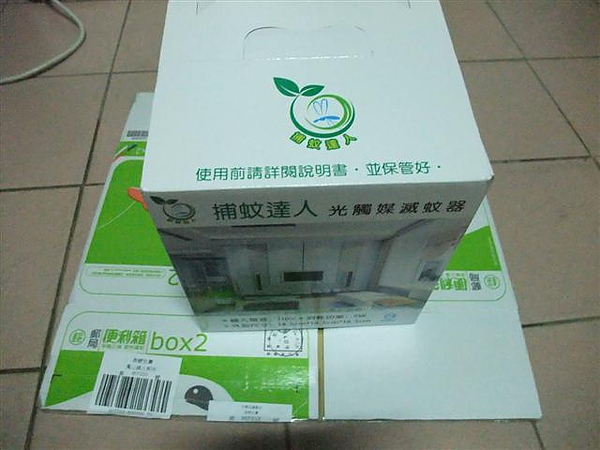 DSCF0185 (小型).JPG
