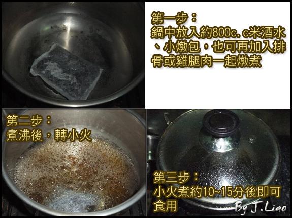 煮食圖.jpg