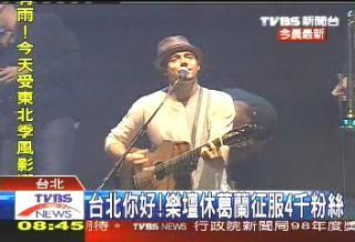 20090301 TVBS