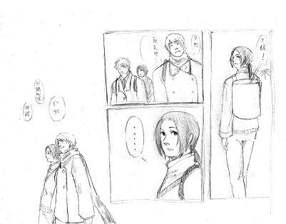 偽漫畫230.jpg