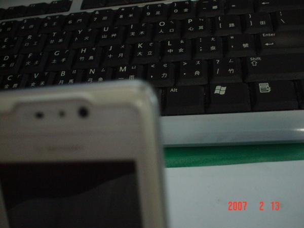 DSC07548.JPG