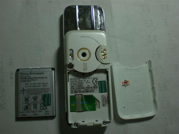 CIMG1439.JPG