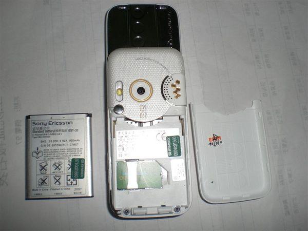 CIMG1440.JPG