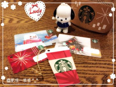 咖啡迎聖誕