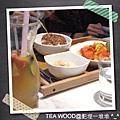 TEA WOOD HOME