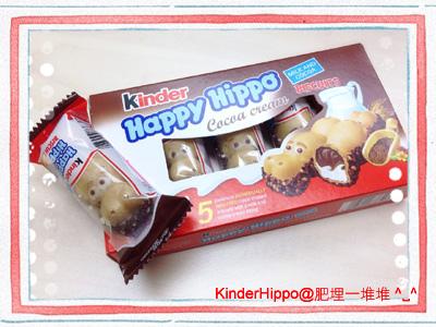 Kinder Hippo