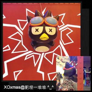葵涌新都會XO嘻哈街頭派對