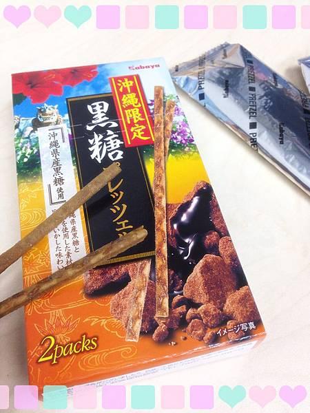 沖繩黑糖Pretz