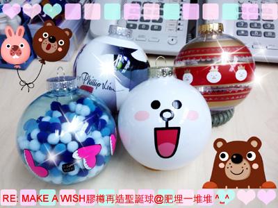 Make a Wish聖誕球