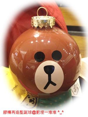 Make a Wish 聖誕球