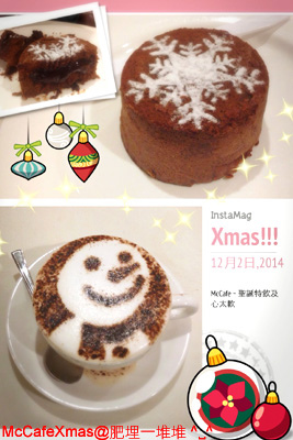 McCafe Xmas Drinks