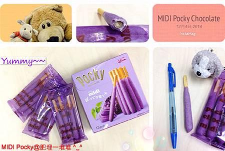 MIDI Pocky Chocolate