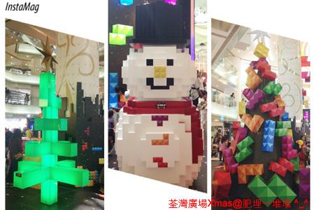 荃灣廣場Tetris賀聖誕