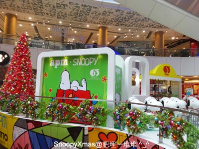 APM-SnoopyXmas