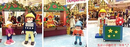 奧海城聖誕小鎮