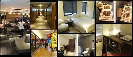 Taipei ~ Hotel Relax